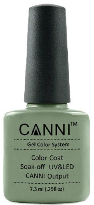 Canni Гель-лак для ногтей Colors, тон №153, 7,3 мл9714Гель-лак Canni – это покрытие для ногтей нового поколения, которое поставит крест на всех известных Вам ранее проблемах и трудностях использования Гель-лаков. Это самые качественные и самые доступные шеллаки на сегодняшний день. Canni Гель-лак может легко сравниться по качеству с продукцией CND, а в цене и вовсе выигрывает у американского бренда. Предельно простое нанесение, способность к самовыравниванию, отличная пигментация, безопасное снятие, безвредность для здоровья ногтей и огромная палитра оттенков – это далеко не все достоинства Гель-лаков Канни. Каждая женщина найдет для себя в них что-то свое, отчего уже никогда не сможет отказаться.