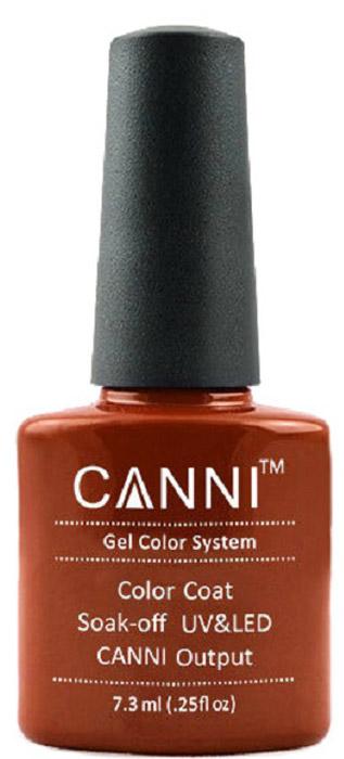 Canni Гель-лак для ногтей Colors, тон №154, 7,3 мл9714Гель-лак Canni – это покрытие для ногтей нового поколения, которое поставит крест на всех известных Вам ранее проблемах и трудностях использования Гель-лаков. Это самые качественные и самые доступные шеллаки на сегодняшний день. Canni Гель-лак может легко сравниться по качеству с продукцией CND, а в цене и вовсе выигрывает у американского бренда. Предельно простое нанесение, способность к самовыравниванию, отличная пигментация, безопасное снятие, безвредность для здоровья ногтей и огромная палитра оттенков – это далеко не все достоинства Гель-лаков Канни. Каждая женщина найдет для себя в них что-то свое, отчего уже никогда не сможет отказаться.