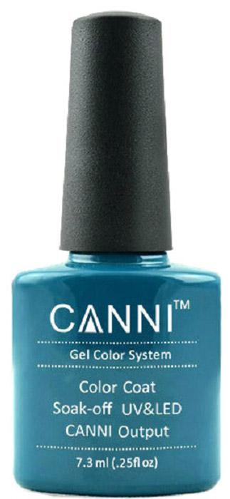 Canni Гель-лак для ногтей Colors, тон №157, 7,3 млE7031Гель-лак Canni – это покрытие для ногтей нового поколения, которое поставит крест на всех известных Вам ранее проблемах и трудностях использования Гель-лаков. Это самые качественные и самые доступные шеллаки на сегодняшний день. Canni Гель-лак может легко сравниться по качеству с продукцией CND, а в цене и вовсе выигрывает у американского бренда. Предельно простое нанесение, способность к самовыравниванию, отличная пигментация, безопасное снятие, безвредность для здоровья ногтей и огромная палитра оттенков – это далеко не все достоинства Гель-лаков Канни. Каждая женщина найдет для себя в них что-то свое, отчего уже никогда не сможет отказаться.