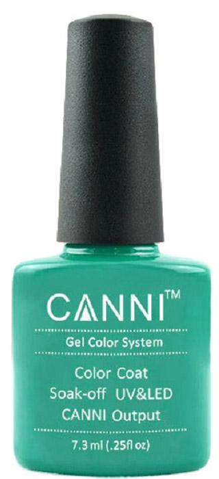 Canni Гель-лак для ногтей Colors, тон №158, 7,3 мл9790Гель-лак Canni – это покрытие для ногтей нового поколения, которое поставит крест на всех известных Вам ранее проблемах и трудностях использования Гель-лаков. Это самые качественные и самые доступные шеллаки на сегодняшний день. Canni Гель-лак может легко сравниться по качеству с продукцией CND, а в цене и вовсе выигрывает у американского бренда. Предельно простое нанесение, способность к самовыравниванию, отличная пигментация, безопасное снятие, безвредность для здоровья ногтей и огромная палитра оттенков – это далеко не все достоинства Гель-лаков Канни. Каждая женщина найдет для себя в них что-то свое, отчего уже никогда не сможет отказаться.