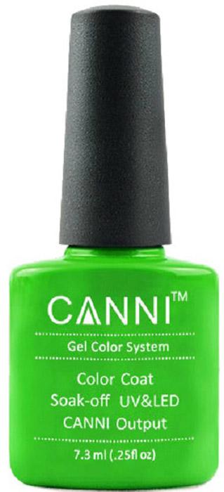 Canni Гель-лак для ногтей Colors, тон №160, 7,3 млB2778300Гель-лак Canni – это покрытие для ногтей нового поколения, которое поставит крест на всех известных Вам ранее проблемах и трудностях использования Гель-лаков. Это самые качественные и самые доступные шеллаки на сегодняшний день. Canni Гель-лак может легко сравниться по качеству с продукцией CND, а в цене и вовсе выигрывает у американского бренда. Предельно простое нанесение, способность к самовыравниванию, отличная пигментация, безопасное снятие, безвредность для здоровья ногтей и огромная палитра оттенков – это далеко не все достоинства Гель-лаков Канни. Каждая женщина найдет для себя в них что-то свое, отчего уже никогда не сможет отказаться.