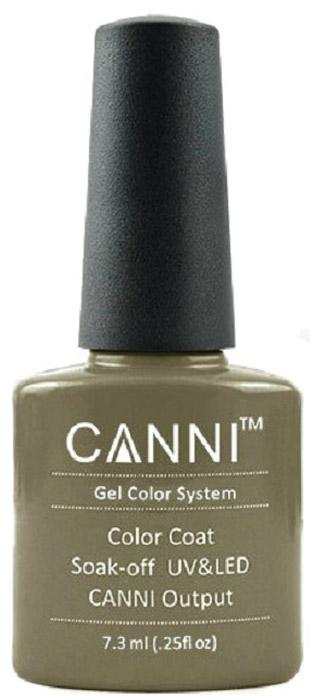 Canni Гель-лак для ногтей Colors, тон №169, 7,3 мл5010777142037Гель-лак Canni – это покрытие для ногтей нового поколения, которое поставит крест на всех известных Вам ранее проблемах и трудностях использования Гель-лаков. Это самые качественные и самые доступные шеллаки на сегодняшний день. Canni Гель-лак может легко сравниться по качеству с продукцией CND, а в цене и вовсе выигрывает у американского бренда. Предельно простое нанесение, способность к самовыравниванию, отличная пигментация, безопасное снятие, безвредность для здоровья ногтей и огромная палитра оттенков – это далеко не все достоинства Гель-лаков Канни. Каждая женщина найдет для себя в них что-то свое, отчего уже никогда не сможет отказаться.