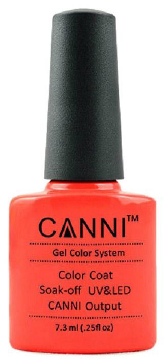 Canni Гель-лак для ногтей Colors, тон №177, 7,3 млМЕ_0534Гель-лак Canni – это покрытие для ногтей нового поколения, которое поставит крест на всех известных Вам ранее проблемах и трудностях использования Гель-лаков. Это самые качественные и самые доступные шеллаки на сегодняшний день. Canni Гель-лак может легко сравниться по качеству с продукцией CND, а в цене и вовсе выигрывает у американского бренда. Предельно простое нанесение, способность к самовыравниванию, отличная пигментация, безопасное снятие, безвредность для здоровья ногтей и огромная палитра оттенков – это далеко не все достоинства Гель-лаков Канни. Каждая женщина найдет для себя в них что-то свое, отчего уже никогда не сможет отказаться.