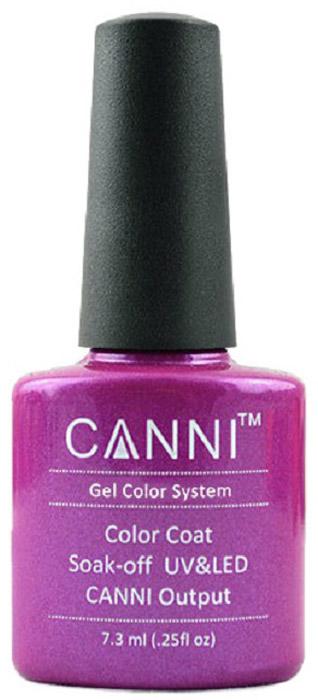 Canni Гель-лак для ногтей Colors, тон №193, 7,3 мл30995488660Гель-лак Canni – это покрытие для ногтей нового поколения, которое поставит крест на всех известных Вам ранее проблемах и трудностях использования Гель-лаков. Это самые качественные и самые доступные шеллаки на сегодняшний день. Canni Гель-лак может легко сравниться по качеству с продукцией CND, а в цене и вовсе выигрывает у американского бренда. Предельно простое нанесение, способность к самовыравниванию, отличная пигментация, безопасное снятие, безвредность для здоровья ногтей и огромная палитра оттенков – это далеко не все достоинства Гель-лаков Канни. Каждая женщина найдет для себя в них что-то свое, отчего уже никогда не сможет отказаться.