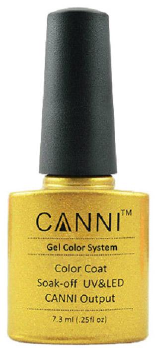 Canni Гель-лак для ногтей Colors, тон №197, 7,3 мл9801Гель-лак Canni – это покрытие для ногтей нового поколения, которое поставит крест на всех известных Вам ранее проблемах и трудностях использования Гель-лаков. Это самые качественные и самые доступные шеллаки на сегодняшний день. Canni Гель-лак может легко сравниться по качеству с продукцией CND, а в цене и вовсе выигрывает у американского бренда. Предельно простое нанесение, способность к самовыравниванию, отличная пигментация, безопасное снятие, безвредность для здоровья ногтей и огромная палитра оттенков – это далеко не все достоинства Гель-лаков Канни. Каждая женщина найдет для себя в них что-то свое, отчего уже никогда не сможет отказаться.