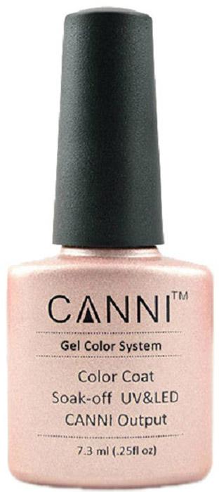 Canni Гель-лак для ногтей Colors, тон №199, 7,3 млPMB 0805Гель-лак Canni – это покрытие для ногтей нового поколения, которое поставит крест на всех известных Вам ранее проблемах и трудностях использования Гель-лаков. Это самые качественные и самые доступные шеллаки на сегодняшний день. Canni Гель-лак может легко сравниться по качеству с продукцией CND, а в цене и вовсе выигрывает у американского бренда. Предельно простое нанесение, способность к самовыравниванию, отличная пигментация, безопасное снятие, безвредность для здоровья ногтей и огромная палитра оттенков – это далеко не все достоинства Гель-лаков Канни. Каждая женщина найдет для себя в них что-то свое, отчего уже никогда не сможет отказаться.