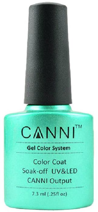 Canni Гель-лак для ногтей Colors, тон №204, 7,3 мл14145Гель-лак Canni – это покрытие для ногтей нового поколения, которое поставит крест на всех известных Вам ранее проблемах и трудностях использования Гель-лаков. Это самые качественные и самые доступные шеллаки на сегодняшний день. Canni Гель-лак может легко сравниться по качеству с продукцией CND, а в цене и вовсе выигрывает у американского бренда. Предельно простое нанесение, способность к самовыравниванию, отличная пигментация, безопасное снятие, безвредность для здоровья ногтей и огромная палитра оттенков – это далеко не все достоинства Гель-лаков Канни. Каждая женщина найдет для себя в них что-то свое, отчего уже никогда не сможет отказаться.