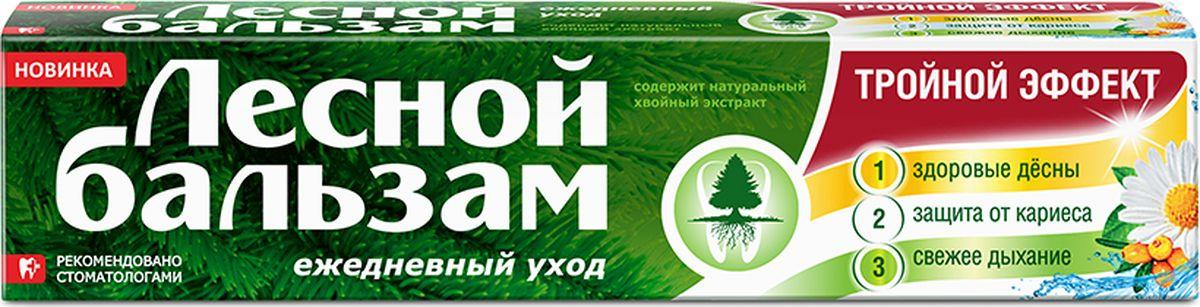 Лесной Бальзам зубная паста
