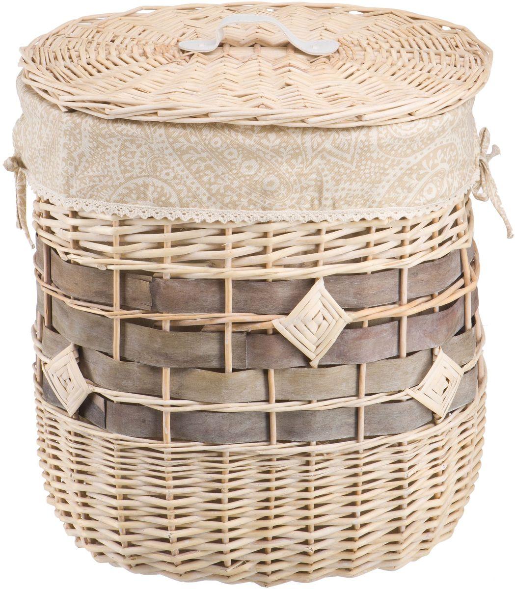 Корзина для белья Natural House Ромбики, цвет: молочный, 34 х 26 х 37 см391602Бельевая корзина из лозы ивы не только удобна, практична, но и прекрасно выглядит. Высокое качество и натуральные материалы гармонично сочетаются и создают в доме уют и теплое настроение. В комплекте с корзиной идет съемный чехол, который легко снимается и стирается.