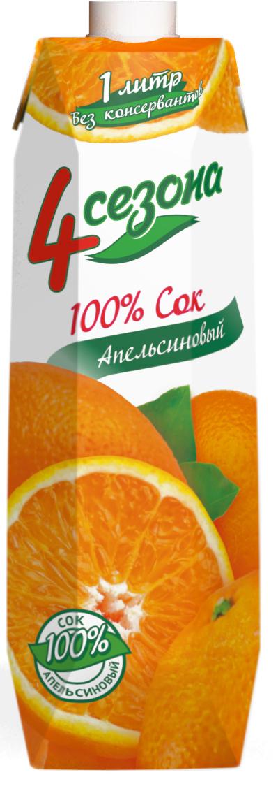 4 сезона Сок Апельсиновый, 1 л549316Апельсиновый сок для детского питания.