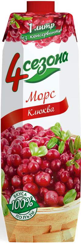 4 сезона Морс Клюква, 1 л549330Морс ягодный клюква изготовлен из концентрированных соков и пюре. Минимальная объемнаядоля сока и пюре 16%.