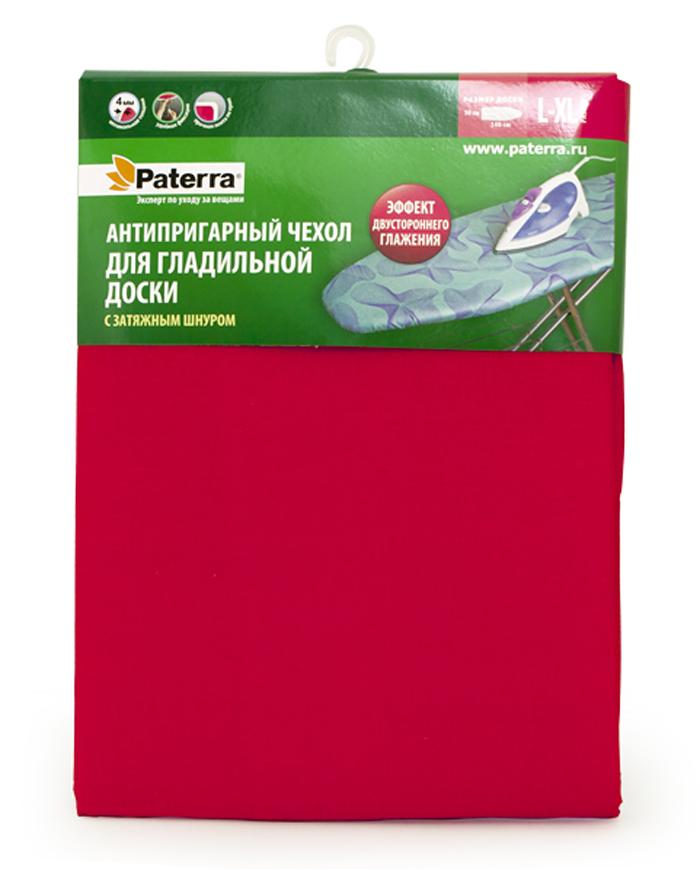 Чехол для гладильной доски Paterra, антипригарный, с поролоном, цвет: красный, 146 х 55 см402-486_красныйАнтипригарный чехол для гладильной доски Paterra необходим для обеспечения идеального результата в процессе глажения вещей. Он имеет хлопковую основу с особой антипригарной пропиткой из силикона, которая исключает пригорание одежды к чехлу в процессе глажения. Силиконовая пропитка обеспечивает эффект двустороннего глажения: чехол, нагреваясь, отдает тепло вещам. Натуральный хлопок в составе обеспечивает максимальную скорость скольжения утюга и 100% паропроницаемость. Хлопковый чехол имеет подкладку из поролона (мягкого пенополиуретана) оптимальной толщины (4 мм), которая не истончается со временем. Затяжной шнур определяет удобную и надежную фиксацию чехла на доске. Кроме того, наличие шнура делает чехол пригодным для гладильной доски любой формы и меньшего размера. Край хлопкового чехла обработан особой лентой, предотвращающей распускание ткани. Размер чехла: 146 х 55 см.Максимальный размер доски: 140 x 50 см.Толщина подкладки: 4 мм.