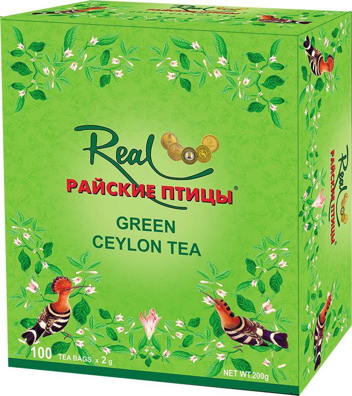 Real Райские птицы зеленый чай в пакетиках, 100 шт111Зеленый цейлонский высокогорный чай с тропическим вкусом сау-сепа.