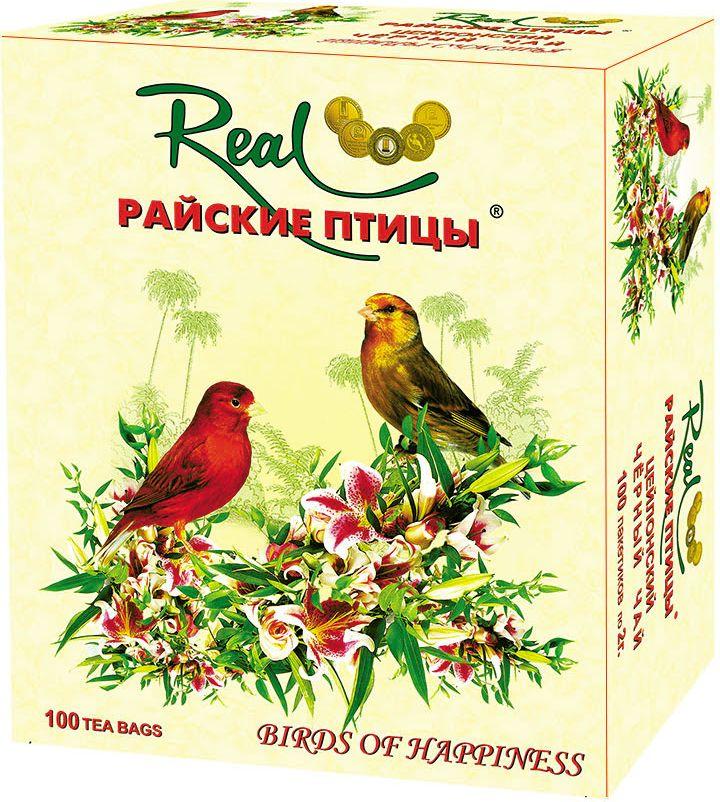 Real Райские птицы черный чай с ароматом бергамота в пакетиках, 100 шт168Цейлонский черный чай, деликатно ароматизированный бергамотом.