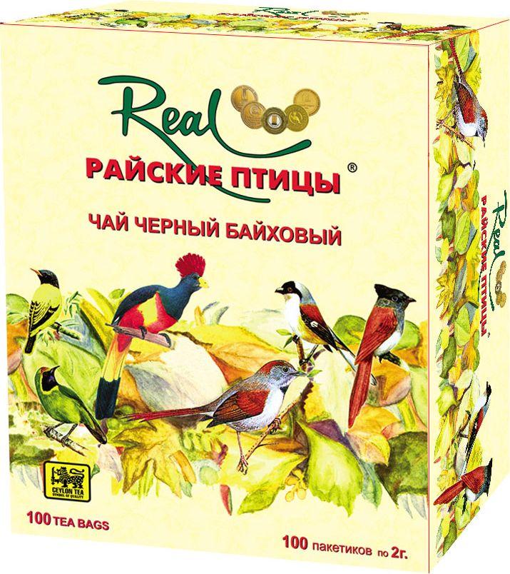 Real Райские птицы черный чай в пакетиках, 100 шт0120710Цейлонский пакетированный байховый чай, производится из чайных листьев, собранных в высокогорном районе Шри-Ланки.Чай сочетает вкус, терпкость и тонкий аромат.
