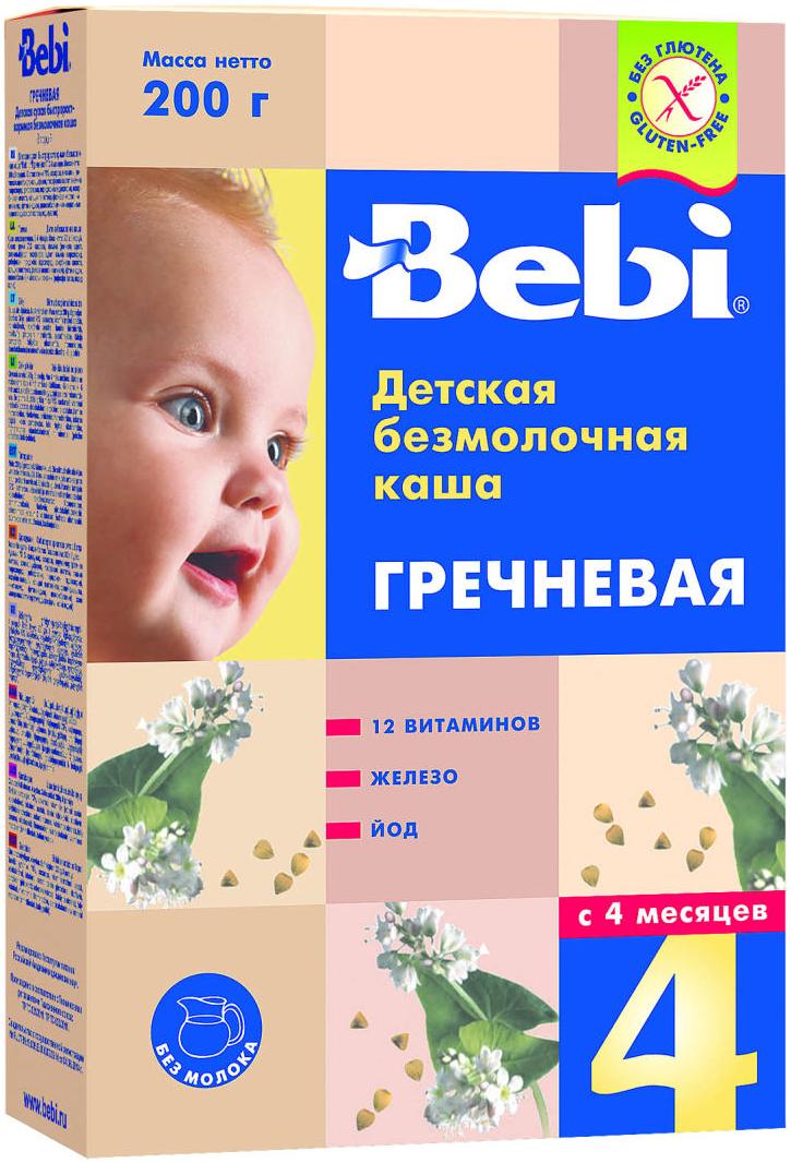 Bebi каша гречневая безмолочная, с 4 месяцев, 200 г4101010079Гречневая крупа является одной из самых распространенных злаковых культур в России, а также наиболее традиционным видом каш, используемых в питании как детского, так и взрослого населения. Это объясняется высокой пищевой ценностью (благодаря содержанию белка и витаминов) данного злака. Необходимо также подчеркнуть, что гречка относится к безглютеновым культурам, что позволяет вводить данный вид с 4 – 4,5 месяцев жизни. Содержат 12 витаминов железо и йод. Важно отметить что, приготавливая данные варианты на воде или овощном отваре, каши можно применять у детей, имеющих непереносимость белков коровьего молока и молочного сахара (лактозы). Детская каша Сухая безмолочная быстрорастворимая Для детского питания с 4 месяцев. К 150 мл кипяченного молока, охлажденного до 50 – 60? С добавить 25 г (3,5 столовых ложек) хлопьев. Перемешать, и продукт готов к употреблению. Для кормлений используйте только свежеприготовленный продукт. После каждого использования тщательно закрывайте пакет.Продукт может быть приготовлен с использованием грудного молока, молочной смеси, овощного отвара, сока