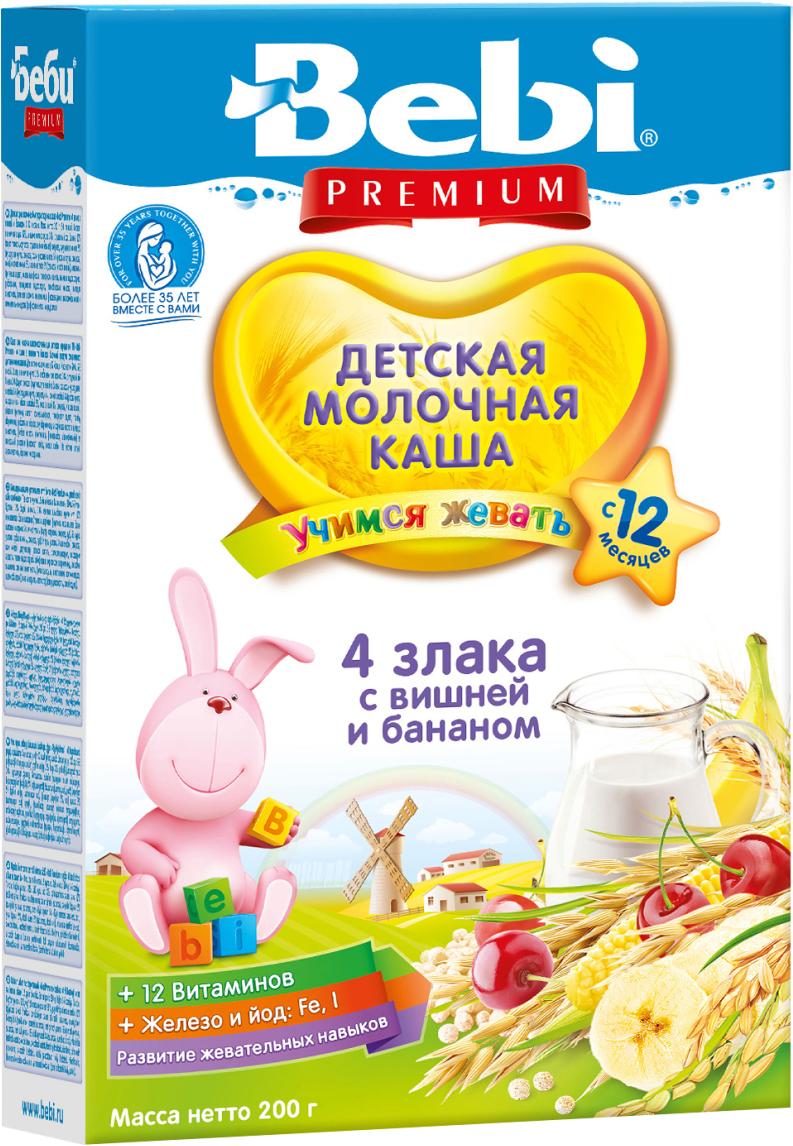 Bebi Премиум каша 4 злака с вишней и бананом молочная, с 12 месяцев, 200 г75980225Молочная каша с вишней и бананом — питательное и полезное лакомство для малыша. Аромат и насыщенный вкус фруктового пюре и сока способны покорить даже малоежку. Вишня содержит много полезных микроэлементов: йод, железо, витамин С и др. Бананы богаты калием, к тому же они легко усваиваются даже детским организмом. Продукт обогащен витаминами и минералами, а воздушные злаковые хлопья развивают естественные навыки жевания. Продукт рекомендован для детского питания с 12 месяцев. К 150 мл кипяченой воды температурой 50–60 °С добавьте 4?5 столовых ложек (35 г) хлопьев и перемешайте. Готовьте свежую кашу непосредственно перед кормлением. Хорошо закрывайте пакет после каждого использования.