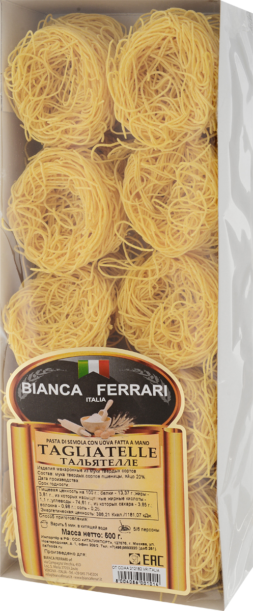 Bianca Ferrari Тальятелле паста яичная, 500 г0120710Bianca Ferrari Тальятелле - разновидность итальянской домашней пасты из яичного теста. Сами итальянцы считают ее родиной Болонью, где принят официальный стандарт ширины одной полоски тальятелле ровно 8 мм. Идеальным считается сочетание гарнира из тальятелле с мясными блюдами, такими, как рагу или бефстроганов.Уважаемые клиенты! Обращаем ваше внимание на то, что упаковка может иметь несколько видов дизайна. Поставка осуществляется в зависимости от наличия на складе.
