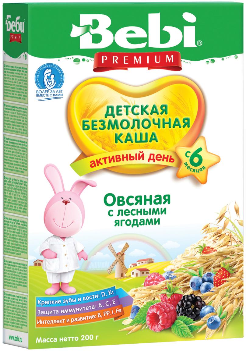 Bebi Премиум каша овсяная с лесными ягодами безмолочная каша, с 6 месяцев, 200 г4101010132Овсяные хлопья богаты растительными белками, жирами и клетчаткой, минералами, витаминами. Продукт улучшает перистальтику кишечника, поэтому может использоваться у детей с задержкой стула. Овсяная каша без молока с ягодами Bebi обогащена витаминами, а также йодом и железом. Эти микроэлементы важны для кроветворения и переноса кислорода, а также умственного развития. Овсяная каша с ягодами может быть включена в рацион малыша с 6 месяцев. Смешайте 3 ст. л. хлопьев (20 г) с 150 мл кипяченого молока температурой 50–60 °С. Кормите ребенка только свежеприготовленной кашей. Тщательно закрывайте пакет на липкую ленту, храните вскрытую упаковку не более 3 недель. Кашу также можно приготовить с грудным молоком, смесью, соком, овощным отваром.