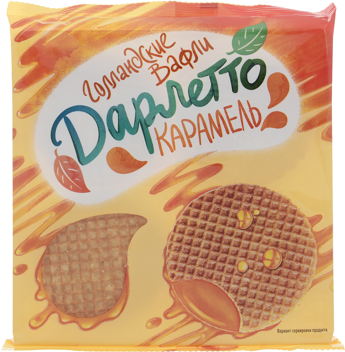Дарлетто Голландские вафли с карамелью, 200 г