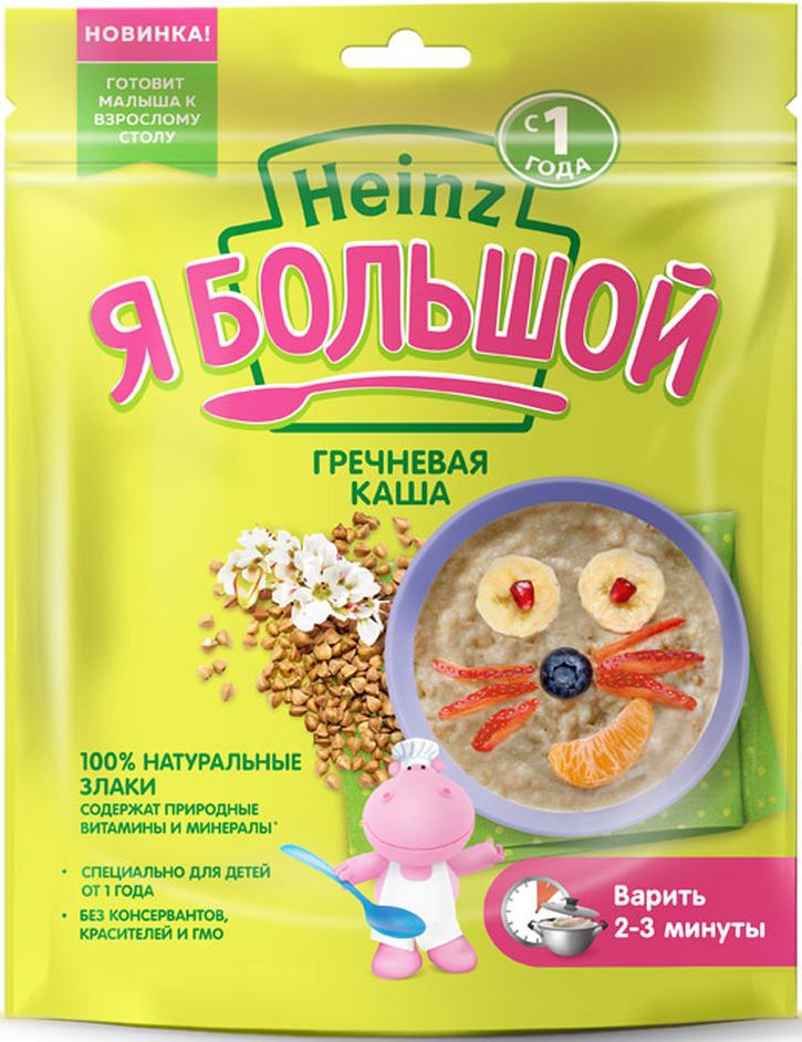 Heinz Я большой каша гречневая безмолочная, требующая, с 12 месяцев, 250 г76008561Перед первым приготовлением каши вскройте пакет и тщательно перемешайте его содержимое, чтобы зерновые хлопья равномерно распределились в продукте. Засыпьте 40 г сухой каши (5 столовых ложек) в 200-250 мл кипящей воды или молока и варите в течение 2-3 минут на медленном огне при постоянном перемешивании. Перед употреблением охладить.