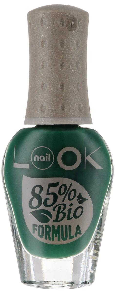 nailLOOK Лак для ногтей серии Trends Bio Polish, Lush Meadow , 8,5 мл naillook набор из 3 х лаков