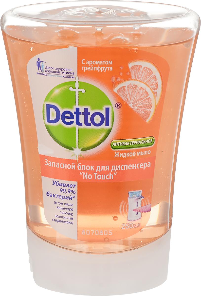 Запасной блок жидкого мыла Dettol, с ароматом грейпфрута, 250 мл0362165Запасной блок жидкого мыла Dettol подходит для диспенсера с сенсорной системой No Touch. Диспенсер удобен в использовании, мыло дозируется автоматически, необходимо просто намочить руки и поднести их к сенсору диспенсера. Антибактериальное жидкое мыло для рук Dettol с ароматом грейпфрута содержит увлажняющие компоненты, которые заботятся о ваших руках, и одновременно убивают 99,9% бактерий. Характеристики:Объем: 250 мл. Производитель: Франция. Артикул:0362165. Товар сертифицирован.