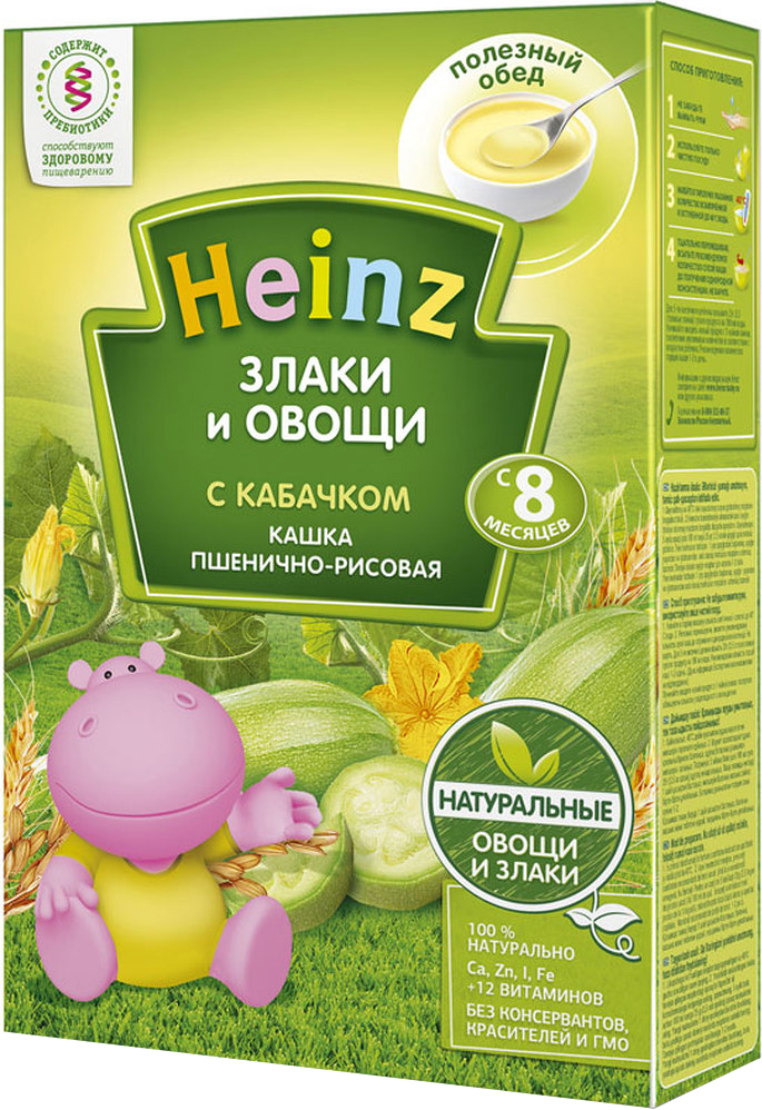 Heinz каша овощная рисово-пшеничная с кабачком с 8 месяцев, 200 г75980233Для 5-месячного ребёнка возьмите 25 г (3,5 столовые ложки) сухого продукта на 180 мл воды. Налейте в тарелочку указанное количество вскипячённой и остуженной до 40°С воды. Тщательно перемешивая, всыпьте рекомендуемое количество сухой каши до получения однородной консистенции. Не варите.Продукт содержит глютен