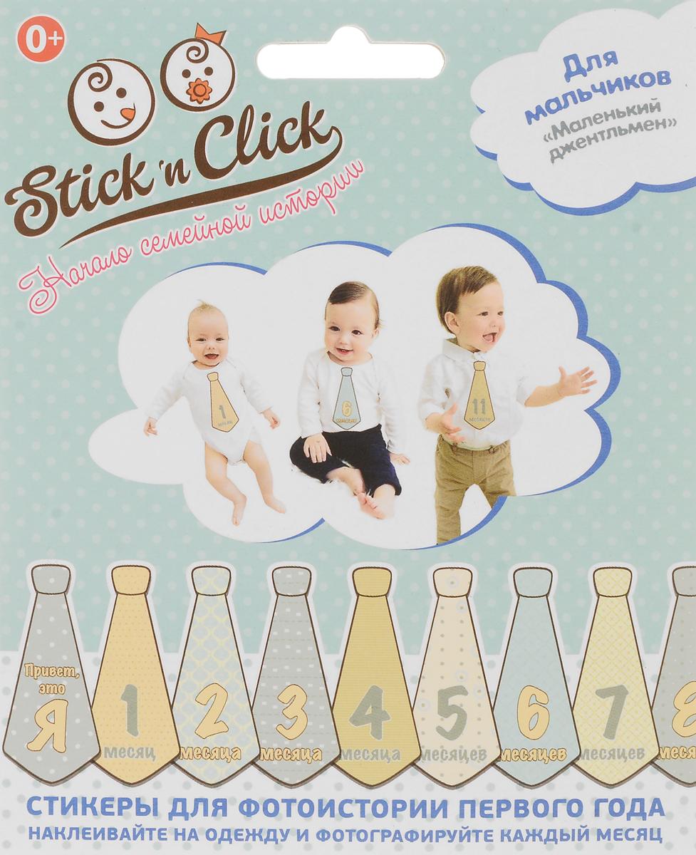 Stick'n Click Наклейки галстуки с месяцами для мальчиков Маленький джентльмен