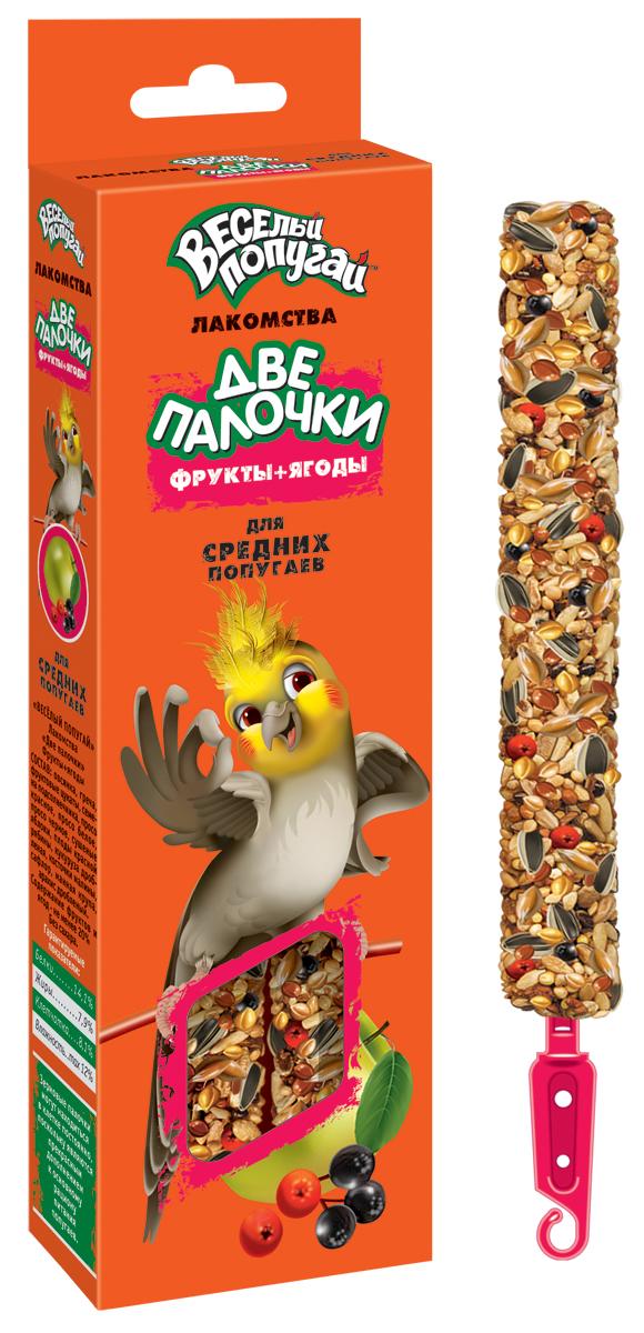 Лакомство для средних попугаев Веселый попугай Две палочки, с фруктами и ягодами, 35 г, 2 шт731Потрясающие лакомства для средних попугаев с разнообразными фруктами и ягодами. Две палочки упакованы в дополнительную упаковку, которая дольше и надежнее сохраняет лакомства и защищает их от проникновения всяких вредителей. Кроме того, они имеют удобное крепление, которое позволяет легко, быстро и надежно закрепить палочку на прутьях клетки. На них гораздо больше вкусностей благодаря тонкой деревянной палочке. Лакомство Веселый попугай Две палочки - это не только вкусная игрушка для пернатого друга, но и полезная работа для клюва.В каждой коробке с лакомством Веселый попугай покупателя ждет подарок - яркая наклейка с попугайчиком-спортсменом. Состав: просо красное, просо белое, просо черное, овсянка, греча, кукуруза дробленая, канареечное семя, семя подсолнечника полосатое, манная крупа, арахис дробленый, сушеные яблоки, сушеные ягоды, изюм, пивные дрожжи - источник витаминов группы В, минеральные вещества. Содержание фруктов и ягод - не менее 20%.Товар сертифицирован.