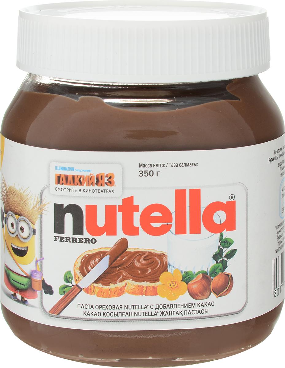 Nutella паста ореховая с добавлением какао, 350 г4640000272265Nutella обладает неповторимым вкусом лесных орехов и какао, а ее нежная кремовая текстура делает вкус еще интенсивнее. Секрет уникального вкуса в особенном рецепте отборных ингредиентах и тщательном приготовлении. При производстве Nutella не используются консерванты и красители. Сегодня Nutella является одной из самых узнаваемых и любимых марок в мире, продуктом, продажи которого составляют треть годового оборота компании Ferrero. Хороший день начинается с Nutella!Уважаемые клиенты!Обращаем ваше внимание на изменения в дизайне товара.