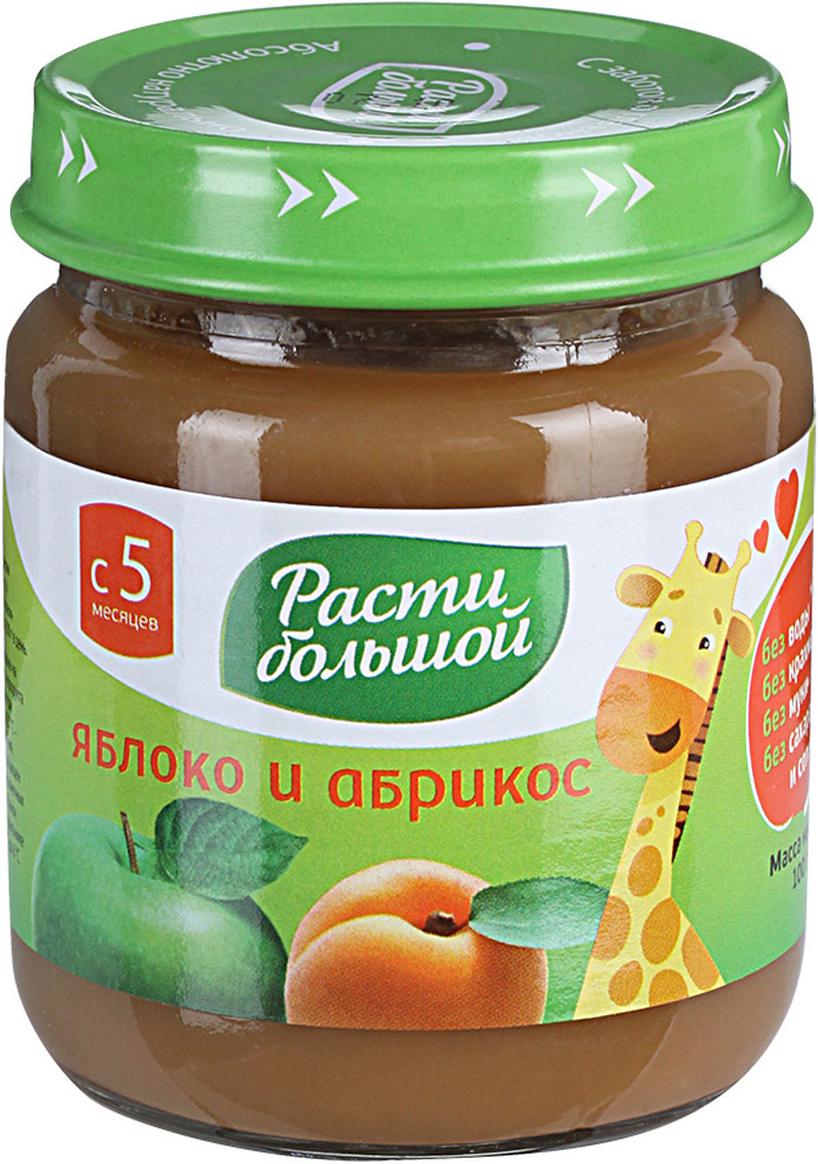 Расти большой пюре яблоко и абрикос, с 4 месяцев,100 г70269300Полезно для крови, кожи и глаз. Улучшает процесс пищеварения.