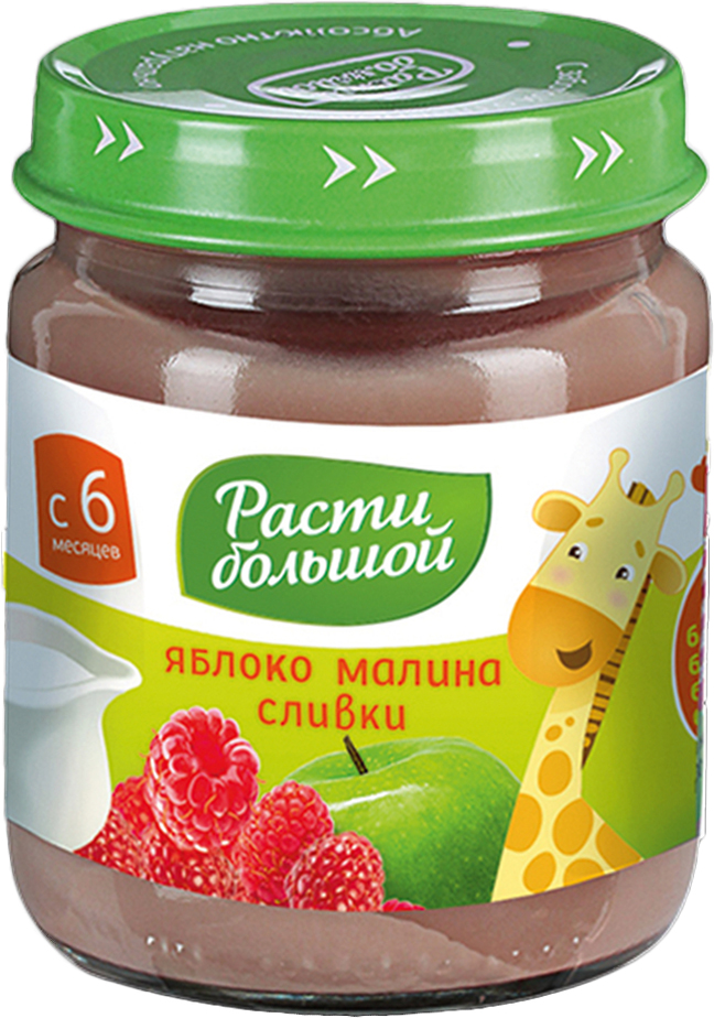 Расти большой пюре яблоко малина сливки, с 6 месяцев, 100 г300100Яблоко-малина - источник витаминов (А, В1, В2, В9, С, РР), микроэлементов (К, Сu, Mg, Ca, Z, Fe), пектина, клетчатки, дубильных веществ, обладает противовоспалительным действиемСливки - источник легкоусвояемого молочного жира, в оптимальном количестве содержащий минералы Ca, P, K и витамины A, D, необходимые растущему организму.