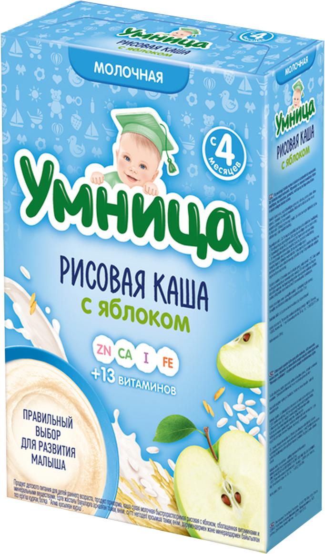 Умница каша рисовая с яблоком молочная, с 4 месяцев, 200 г76006462Умница- высококачественная продукцияИвановского комбината детского питанияч. Выпускаемое предприятием питание предназначено для самых маленьких потребителей, поэтому за его качеством ведется строжайший контроль: вначале получаемого сырья, затем — соблюдения правил его хранения и переработки, технологии производства, и, наконец, уже готовой продукции. Вся продукция Умница изготавливается с учетом тенденций современной диетологии и нутрициологии и разрабатывается российскими и зарубежными учёными.