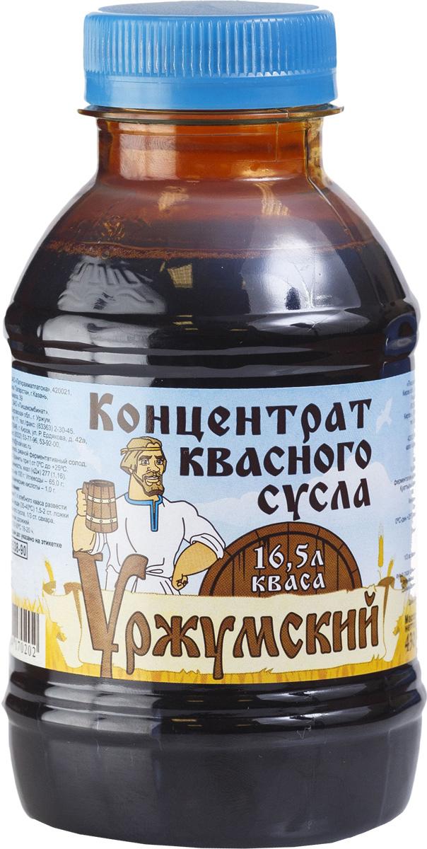 Уржумский концентрат квасного сусла 0,33 л4607034170202Произведен с использованием отборного зерна и солода. Идеален для приготовления 16,5 л домашнего кваса.