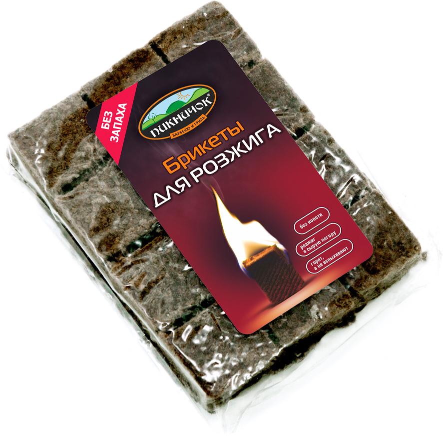 Брикеты для розжига Пикничок, 12 кубиков401-387Специальный состав брикетов для розжига Пикничок дает возможность более длительного горения. 1 кубик горит ровным пламенем на протяжении 8 минут. Брикеты изготовлены из прессованной древесины и пропитаны качественным парафином. При горении брикеты не выделяют острого запаха и не дают копоти, поэтому приготовленные продукты будут иметь свой неповторимый аромат. Парафин, которым пропитана прессованная древесина, не дает влаге смочить брикеты, что позволяет использовать их и в сырую погоду.Способ применения: отломите необходимое количество кубиков, каждый подожгите, положите между углями или дровами.