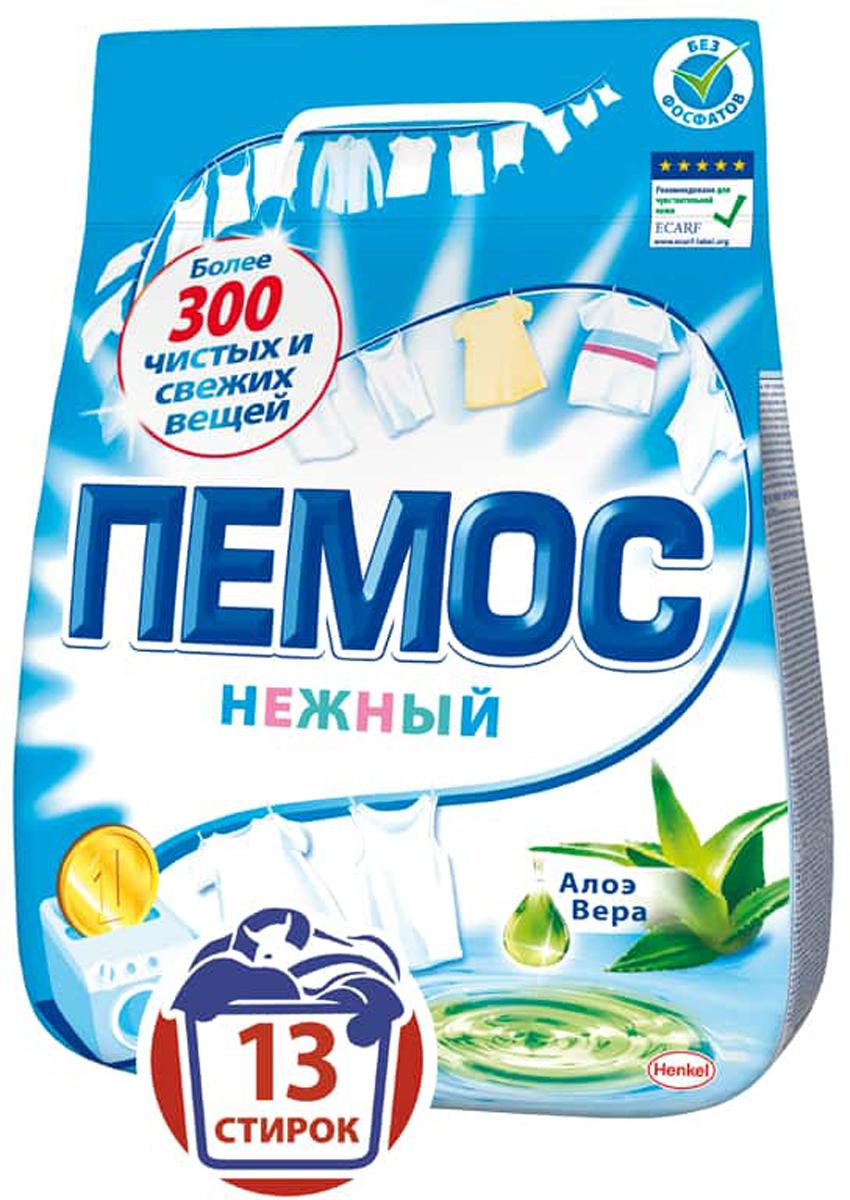 Порошок стиральный Пемос Нежный, алое вера, 2 кгK100Пемос Нежный отлично отстирывает различныезагрязнения, а входящая в его состав отдушкасодержит экстракт Алоэ Вера.ПЕМОС Нежный подходит для людейс чувствительной кожей, что подтвержденоЕвропейским центром исследований проблемаллергии (ECARF).С помощью всего лишь одной пачки Пемос Нежный2 кг Вы сможете отстирать более 300 вещей.ПЕМОС Нежный - стирает много, стоит недорого.Результат - чистота и свежесть Ваших вещейв сочетании с заботой о нежной коже.