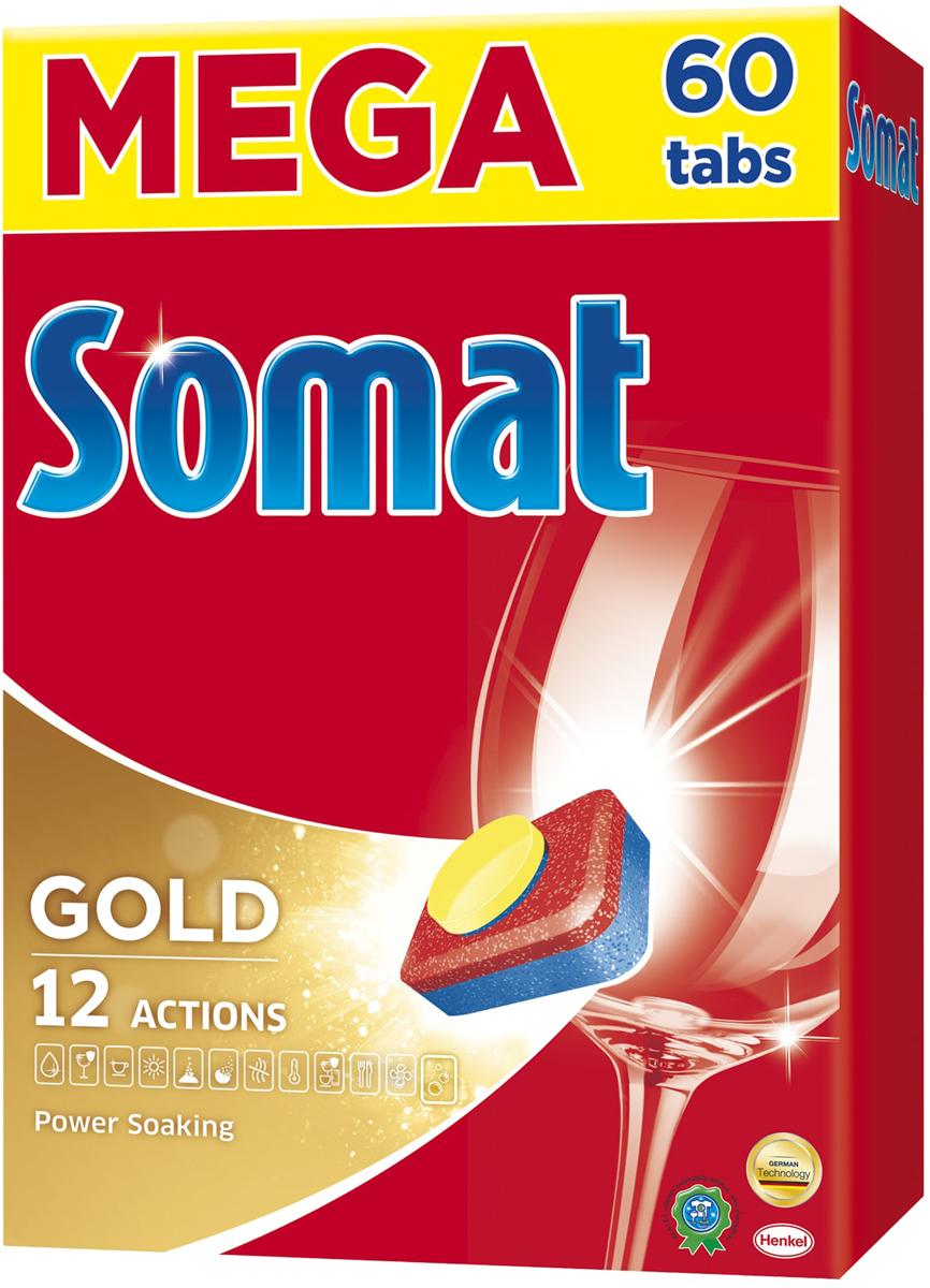 Таблетки для посудомоечной машины Somat Gold, 60 шт935264Сомат Голд с миллионом активных частиц обеспечивает безупречный результат, легко справляясь с грязью и жиром и устраняя засохшие остатки пищи, как если бы вы предварительно замачивали и опласкивали посуду и включает следующие функции:Очиститель - для великолепной чистоты.Функция ополаскивателя - для сияющего блеска.Функция соли - для защиты посуды и стекла от известкового налета.Удаление пятен от чая.Защита посудомоечной машины против известковых отложений.Активная формула Эффект замачивания помогает устранить засохшие остатки пищи.Защита против коррозии стекла.Блеск нержавеющей стали и столовых приборов.Обеспечивает гигиеническую чистоту.