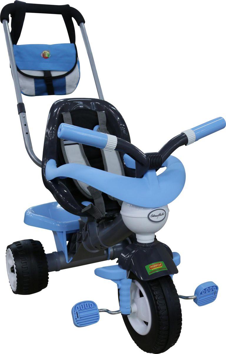 Полесье Велосипед трехколесный Амиго №3 4669746697Полесье Велосипед трехколесный Амиго №3 с ограждением, ручкой, ремешком, мягким сиденьем и сумкой