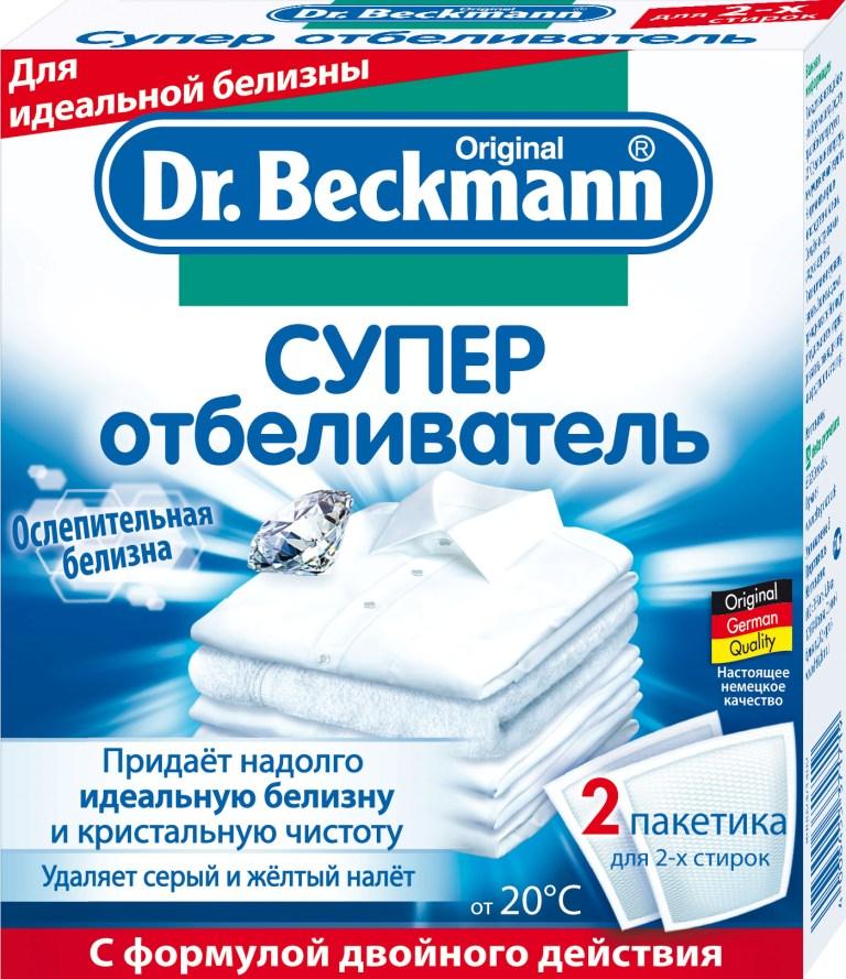Отбеливатель Dr. Beckmann, 2 х 40 г37172Со временем и при частой стирке на низких температурах белые вещи сереют. Простое моющее средство не может удалить этот налет и вернуть вещам белизну. Отбеливатель Dr. Beckmann с новой формулой устраняет серый налет и пожелтение еще эффективнее и возвращает вашим вещам их сияющую белизну. Формула двойного действия обеспечивает максимально эффективное отбеливание ткани и сохраняет белизнудаже после последующих стирок.Комплектация: 2 пакетика.Вес одного пакетика: 40 г.Товар сертифицирован.