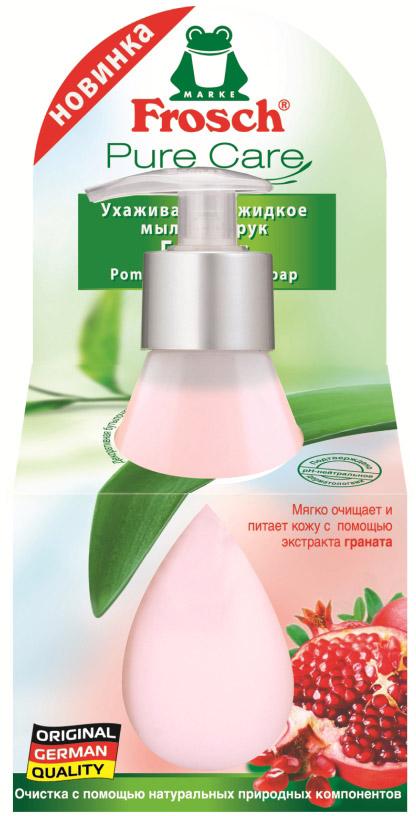 Жидкое мыло Frosch Гранат, ухаживающее, 300 мл101280Жидкое мыло Frosch Гранат благодаря формуле с увлажняющим экстрактом граната мягко очищает и защищает кожу от высыхания при каждом мытье рук. Мыло имеет нейтральный для кожи рН и обладает приятным ароматом.Торговая марка Frosch специализируется на выпуске экологически чистой бытовой химии. Для изготовления своей продукции Froschиспользует натуральные природные компоненты. Ассортимент содержит все необходимое для бережного ухода за домом и вещами. Продукция торговой марки Frosch эффективно удаляет загрязнения, оберегает кожу рук и безопасна для окружающей среды. Характеристики: Объем: 300 мл. Изготовитель: Германия. Товар сертифицирован.Уважаемые клиенты! Обращаем ваше внимание на возможные изменения в дизайне упаковки. Качественные характеристики товара остаются неизменными. Поставка осуществляется в зависимости от наличия на складе.