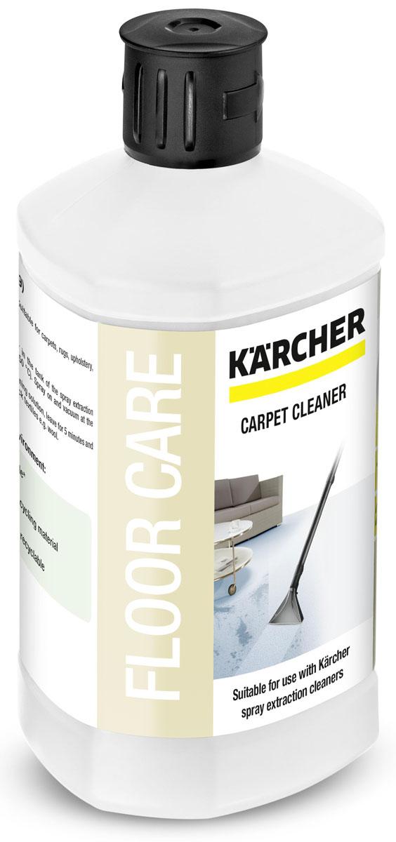 Средство для чистки ковров Karcher 3 в 1, 1 л391602Жидкое быстросохнущее средство для периодической очистки ковров, ковровых напольных покрытий, обивки мягкой мебели, автомобильных сидений и т. д.