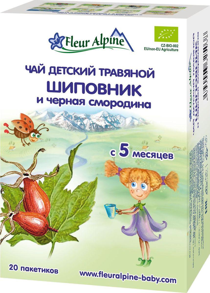 Fleur Alpine Organic Шиповник и черная смородина чай травяной в пакетиках, с 5 месяцев, 20 шт8594003325014Fleur Alpine чай Шиповник и черная смородина для детей с 5 месяцев содержит уникальный витаминно-минеральный комплекс, который:• способствует укреплению иммунитета • повышает сопротивляемость организма к простудным заболеваниям • обладает антиоксидантными свойствами • нормализует работу желудочно-кишечного тракта Чай рекомендуется в качестве дополнительного питья и источника природных витаминов и микроэлементов.
