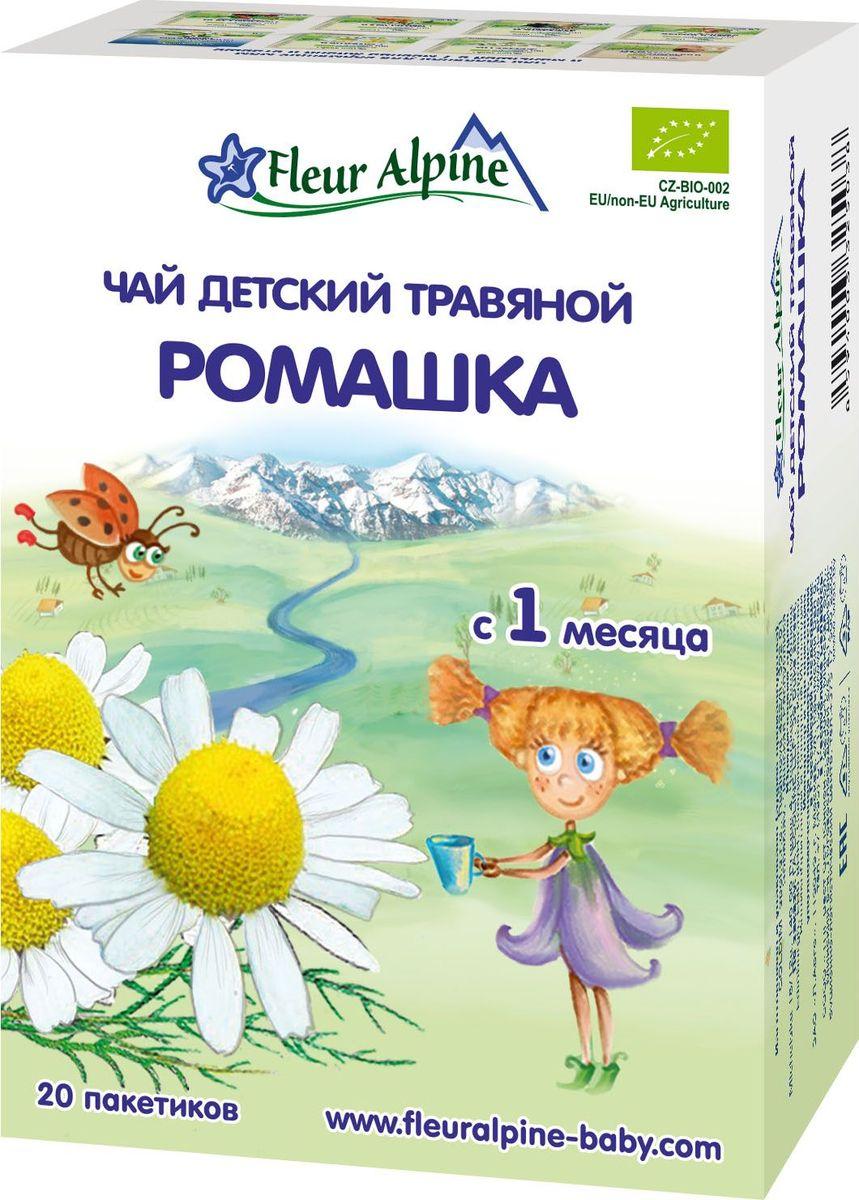 Fleur Alpine Organic Ромашка чай травяной в пакетиках, с 1 месяца, 20 шт0120710Fleur Alpine чай Ромашка для детей с 1 месяца содержит комплекс биологически активных веществ, которые:• обладают противовоспалительным и легким успокаивающим действием• устраняют колики и спазмы• уменьшают метеоризм• устраняют желудочно-кишечные расстройства.