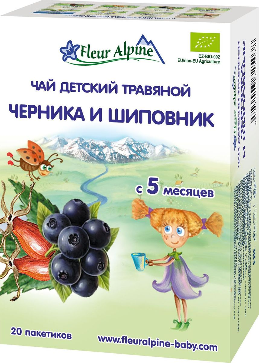 Fleur Alpine Organic Черника и шиповник чай травяной в пакетиках, с 5 месяцев, 20 шт8594003325076Fleur Alpine чай Черника и шиповник для детей с 5 месяцев богат железом, витамином С и бета-каротином. Способствует комплексному улучшению органов зрения, оказывает общеукрепляющее действие, повышает иммунный ответ, нормализует работу желудочно-кишечного тракта. Чай рекомендуется в качестве дополнительного питья и источника природных витаминов и микроэлементов.