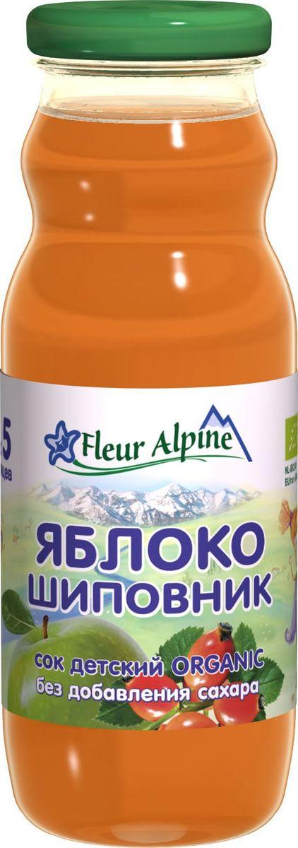Fleur Alpine Organic сок яблоко-шиповник, с 5 месяцев, 200 мл1093Детский яблочно-шиповниковый сок Fleur Alpine Organic производится из гипоаллергенных сортов яблок и органических плодов шиповника. Яблоки богаты природными сахарами, органическими кислотами, витаминами и микроэлементами. Железо в сочетании с витамином С хорошо всасывается в кишечнике, способствуя профилактике анемии. Пектины и органические кислоты мягко стимулируют деятельность кишечника. Калий и магний укрепляют сердечно-сосудистую систему. Мякоть шиповника содержит до 14% витамина С, витамины В, К, Р, каротин и т. п. Содержащийся в шиповнике каротин положительно сказывается на иммунитете организма.
