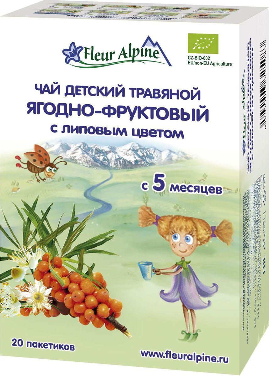 Fleur Alpine Organic Ягодно-фруктовый с липовым цветом чай травяной в пакетиках, 5 месяцев, 20 шт1093Fleur Alpine чай Черника и шиповник для детей с 5 месяцев богат железом, витамином С и бета-каротином. Способствует комплексному улучшению органов зрения, оказывает общеукрепляющее действие, повышает иммунный ответ, нормализует работу желудочно-кишечного тракта. Чай рекомендуется в качестве дополнительного питья и источника природных витаминов и микроэлементов.