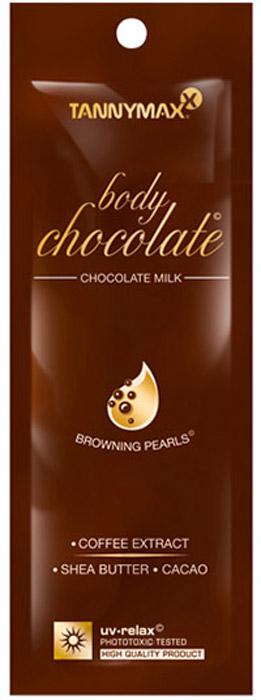 Tannymaxx Молочко-ускоритель для загара Body Chocolate Body Chocolate, с натуральными бронзаторами и гранулами масла какао, 15 мл81Крема серии Body Chocolate балуют Вашу кожу ценными ингредиентами, доставляя истинное наслаждение для чувств. Нежные гранулы с маслом какао тают на Вашей коже, оставляя восхитительный аромат шоколада, а также дарят красивый оттенок загара на солнце или в солярии. Комплекс масла какао и Алоэ вера, масла ши оказывает регенерирующее действие, увлажняет кожу, способствуя получению ровного загара. Экстракт зеленого кофе тонизирует кожу, делает ее гладкой.Подходит для чувствительной кожи. Для лица и тела. Содержит натуральные бронзаторы (эритрулоза, карамель), которые делают Ваш загар поистине шоколадным.