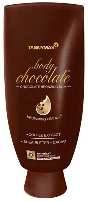 Tannymaxx Молочко-ускоритель для загара Body Chocolate Body Chocolate Bronzing, с усиленными бронзаторами и гранулами масла какао, 200 мл10Крема серии Body Chocolate балуют Вашу кожу ценными ингредиентами, доставляя истинное наслаждение для чувств. Нежные гранулы с маслом какао тают на Вашей коже, оставляя восхитительный аромат шоколада, а также дарят красивый оттенок загара на солнце или в солярии. Комплекс масла какао и Алоэ вера, масла ши оказывает регенерирующее действие, увлажняет кожу, способствуя получению ровного загара. Экстракт зеленого кофе тонизирует кожу, делает ее гладкой.Подходит для чувствительной кожи. Для лица и тела. Содержит усиленные бронзаторы (эритрулоза, карамель, ДГА), которые придают коже еще более темный шоколадный оттенок.