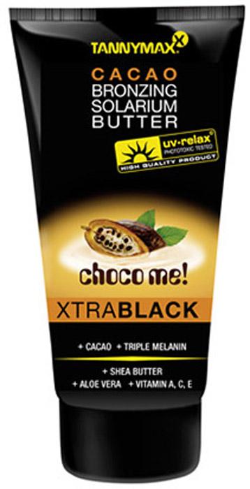 Tannymaxx Масло для загара Classic Black Cacao Butter, с усиленным бронзатором тройного действия, 30 мл